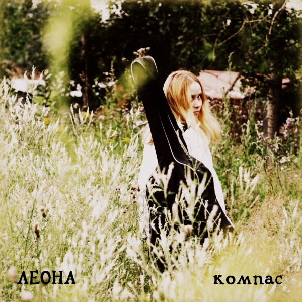 KOMPASS_single_cover